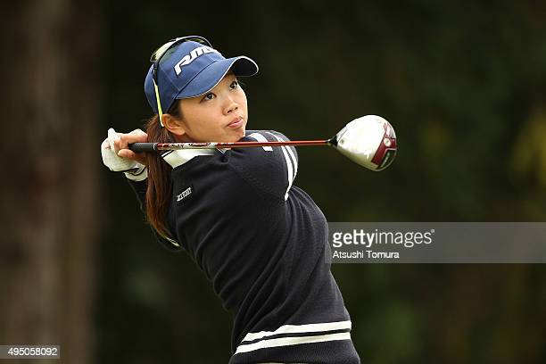 Rumi Yoshiba of Japan hits her tee shot on the 2nd hole during the second round of the Higuchi Hisako Ponta Ladies at the Musashigaoka Golf Course on...