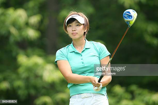 Rumi Yoshiba of Japan hits her tee shot on the 4th hole during the first round of the Nipponham Ladies Classics at the Ambix Hakodate Club on July 8...