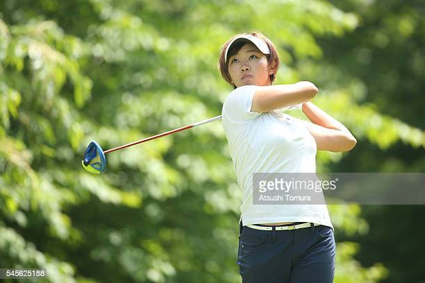 Rumi Yoshiba of Japan hits her tee shot on the 4th hole during the second round of the Nipponham Ladies Classics at the Ambix Hakodate Club on July 9...