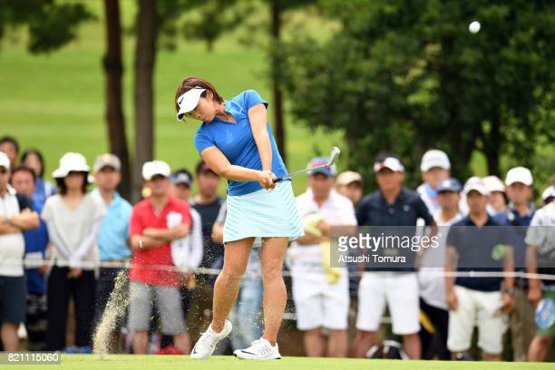 OTSU JAPAN Rumi Yoshiba of Japan hits her tee shot on the 7th hole during the final round of the Century 21 Ladies Golf Tournament 2017 at the Seta...