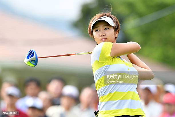 Rumi Yoshiba of Japan hits her tee shot on the the 1st hole during the first round of the Resorttrust Ladies at the Grandee Naruto Golf Club XIV on...