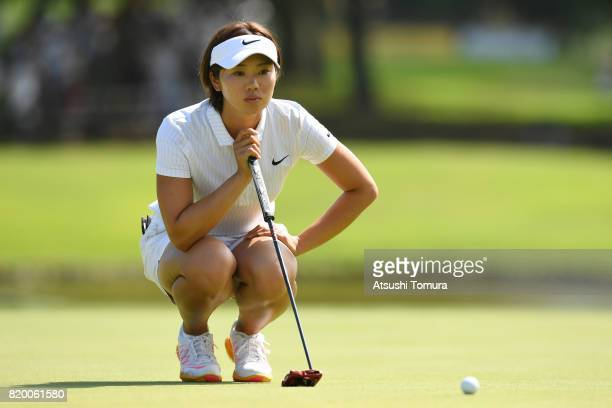 Rumi Yoshiba of Japan lines up her putt on the 18th hole during the first round of the Century 21 Ladies Golf Tournament 2017 at the Seta Golf Course...