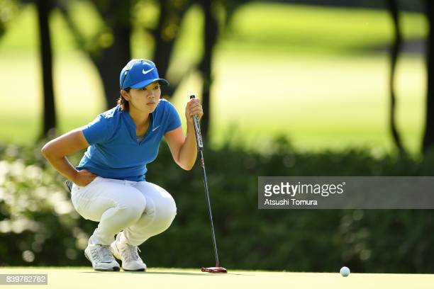 Rumi Yoshiba of Japan lines up her putt on the 2nd hole during the final round of the Nitori Ladies 2017 at the Otaru Country Club on August 27 2017...
