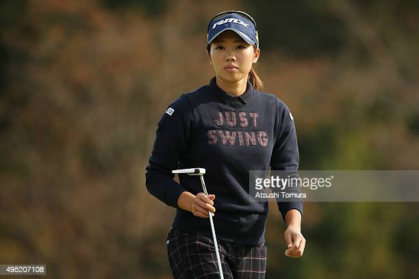 Rumi Yoshiba of Japan looks on during the final round of the Higuchi Hisako Ponta Ladies at the Musashigaoka Golf Course on November 1 2015 in Hanno...