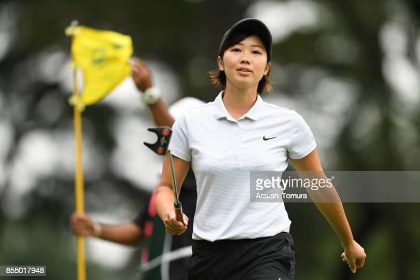 Rumi Yoshiba of Japan looks on during the first round of Japan Women's Open 2017 at the Abiko Golf Club on September 28 2017 in Abiko Chiba Japan