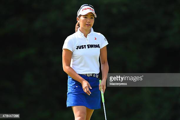 Rumi Yoshiba of Japan looks on during the first round of the Earth Mondamin Cup at the Camellia Hills Country Club on June 25 2015 in Sodegaura Japan