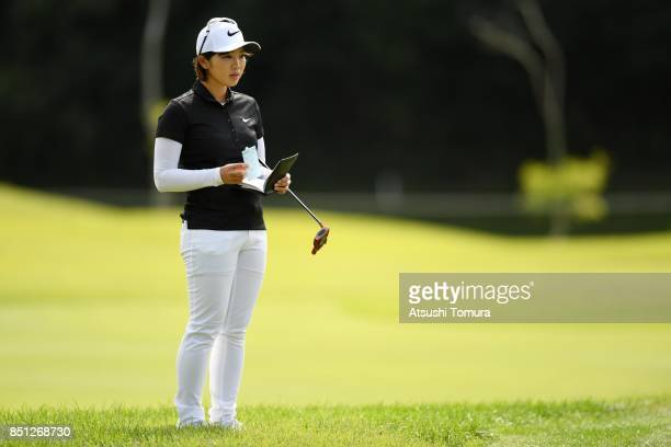 Rumi Yoshiba of Japan looks on during the first round of the Miyagi TV Cup Dunlop Ladies Open 2017 at the Rifu Golf Club on September 22 2017 in Rifu...