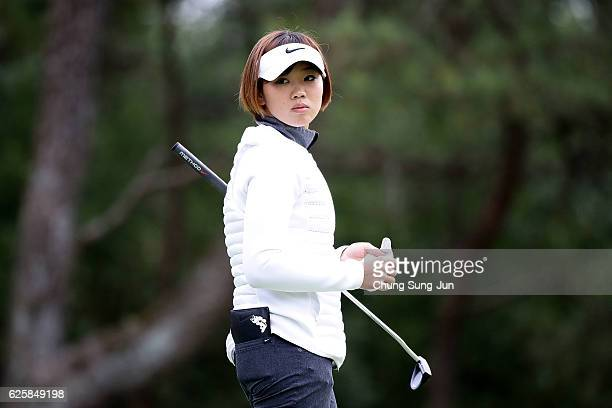 Rumi Yoshiba of Japan on the 14th green during the third round of the LPGA Tour Championship Ricoh Cup 2016 at the Miyazaki Country Club on November...