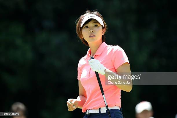 Rumi Yoshiba of Japan on the 5th hole of second round during the Chukyo Television Bridgestone Ladies Open at the Chukyo Golf Club Ishino Course on...