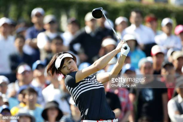 Rumi Yoshiba of Japan plays a tee shot on the 1st hole during the final round of the Chukyo Television Bridgestone Ladies Open at the Chukyo Golf...