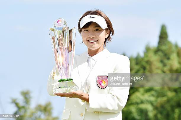 Rumi Yoshiba of Japan poses with the trophy after winning the Nipponham Ladies Classics at the Ambix Hakodate Club on July 10 2016 in Hokuto Japan