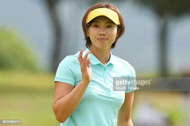 Rumi Yoshiba of Japan reacts during the second round of the Century 21 Ladies Golf Tournament 2017 at the Seta Golf Course on July 22 2017 in Otsu...