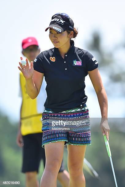 Rumi Yoshiba of Japan reacts during the third round of the Century 21 Ladies Golf Tournament 2015 at the Izu Daijin Country Club on July 26 2015 in...