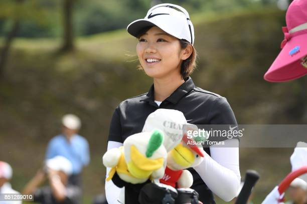 Rumi Yoshiba of Japan smiles during the first round of the Miyagi TV Cup Dunlop Ladies Open 2017 at the Rifu Golf Club on September 22 2017 in Rifu...