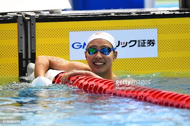 Runa Imai celebrates after the Women's 200m Individual medley final during the Japan Swim 2016 at Tokyo Tatsumi International Swimming Pool on April...