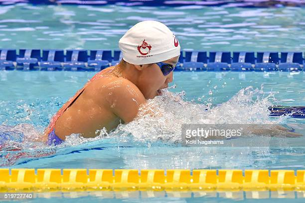 Runa Imai competes in the Women's 200m qualification during the Japan Swim 2016 at Tokyo Tatsumi International Swimming Pool on April 8 2016 in Tokyo...
