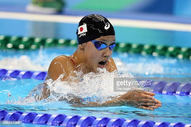 Runa Imai of Japan competes in the Women's 200m Individual Medley heat on Day 3 of the Rio 2016 Olympic Games at the Olympic Aquatics Stadium on...