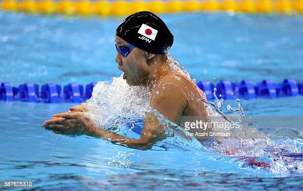 Runa Imai of Japan competes in the Women's 200m Individual Medley Semi Final 2 on Day 3 of the Rio 2016 Olympic Games at the Olympic Aquatics Stadium...