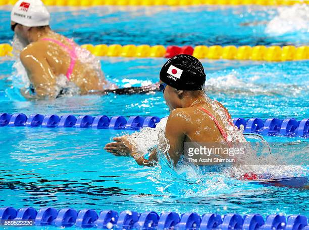 Runa Imai of Japan competes in the Women's 200m Individual Medley Semi Final 2on Day 3 of the Rio 2016 Olympic Games at the Olympic Aquatics Stadium...