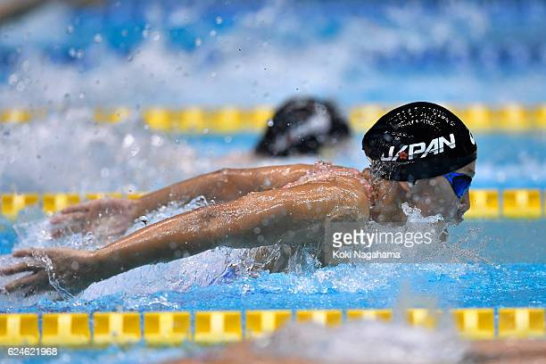 Runa Imai of Japan competes in the Women's 200m Indivisual Medley final during the 10th Asian Swimming Championships 2016 at the Tokyo Tatsumi...