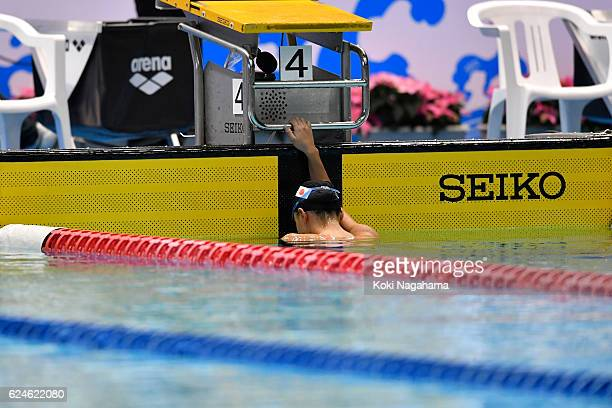 Runa Imai of Japan looks dejected after the Women's 200m Indivisual Medley final during the 10th Asian Swimming Championships 2016 at the Tokyo...