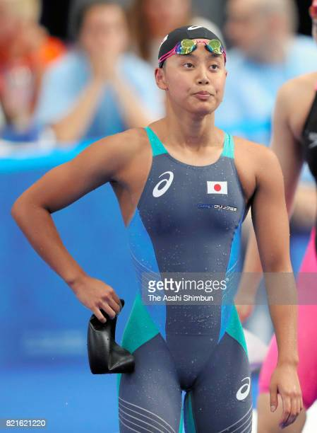 Runa Imai of Japan reacts after competing in the Women's 200m Individual Medley heats on day ten of the Budapest 2017 FINA World Championships on...