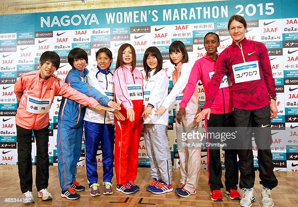 Runners attend a press conference ahead of the Nagoya Women's Marathon on March 6 2015 in Nagoya Aichi Japan
