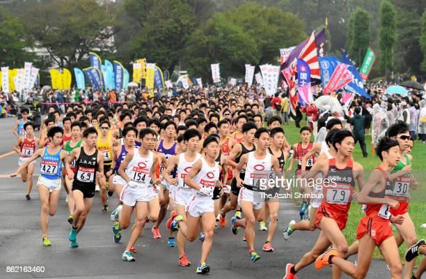 Runners compete at the Hakone Ekiden qualifier on October 14 2017 in Tachikawa Tokyo Japan