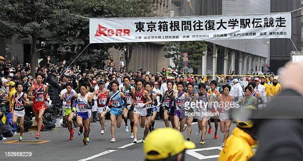 Runners compete during day one of the 88th Hakone Ekiden on January 2 2012 in Tokyo Japan