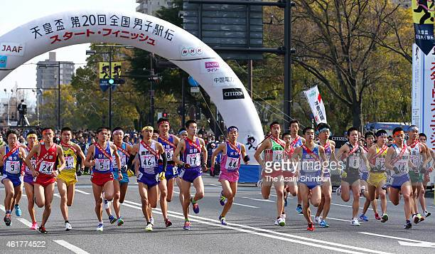 Runners compete during the Emperor's Cup 20th InterPrefectural Men's Ekiden on January 18 2015 in Hiroshima Japan