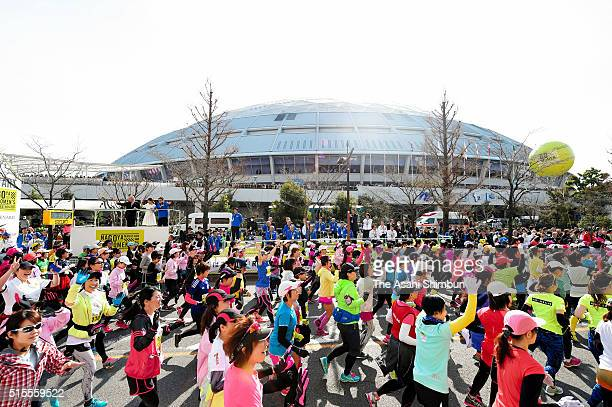 Runners compete during the Nagoya Women's Marathon at the Nagoya Dome on March 13 2016 in Nagoya Aichi Japan