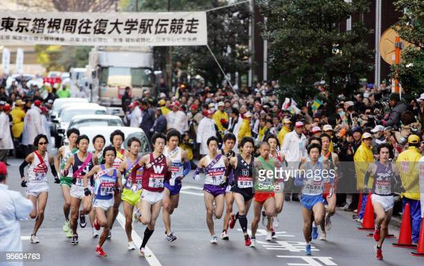 Runners start the day one of the 86th Hakone Ekiden on January 2 2010 in Tokyo Japan