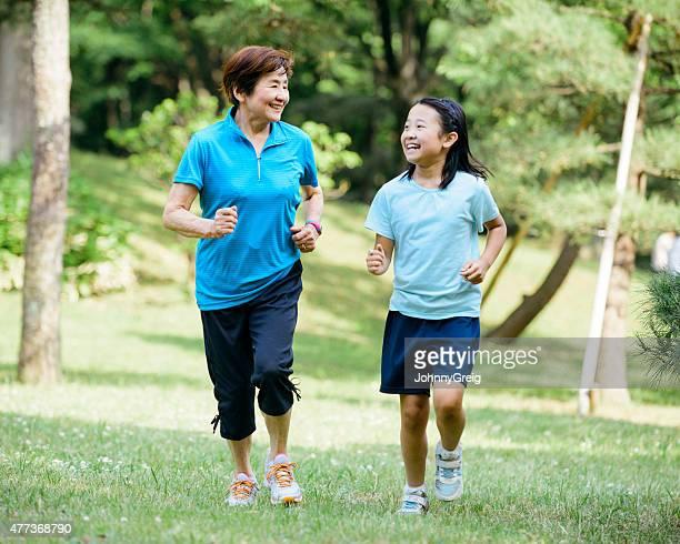 ジョギングを一緒に、世代