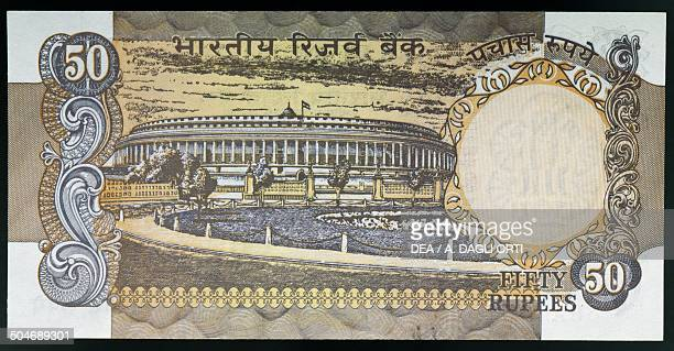 50 rupee banknote reverse the house of the Parliament of India India 20th century