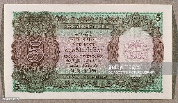5 rupees overprinted banknote reverse India 20th century