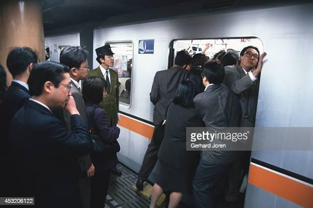 Rush hour at Shibuya subway station in Tokyo
