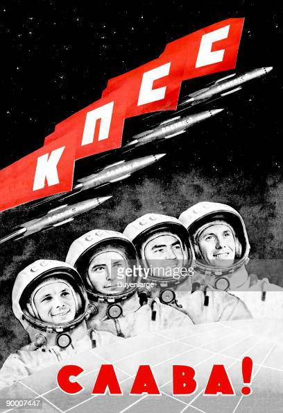 Russia Cosmonauts in Space Uniform under which in Cyrillic is the word Slava for Glory