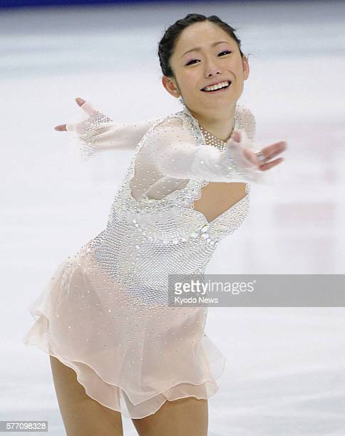 MOSCOW Russia Japan's Miki Ando competes in the women's short program at the world figure skating championships in Moscow on April 29 2011 Ando...