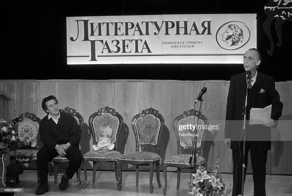 Summer 1996Moscow, Garik Guberman and Alexander Ivanov, Club '12 chairs''the Literary newspaper'in the Polytechnical museum.