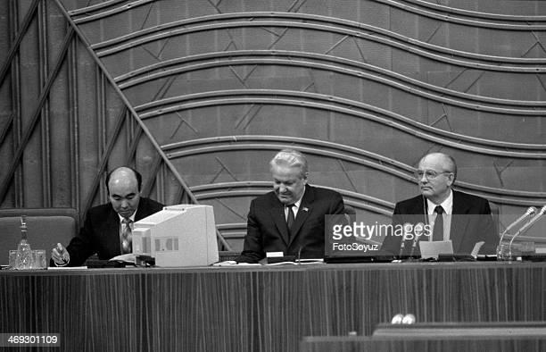 The third congress of People's Deputies of the USSR 17 December 1990 year Askar Akaev Boris Yeltsin Michael Gorbachev