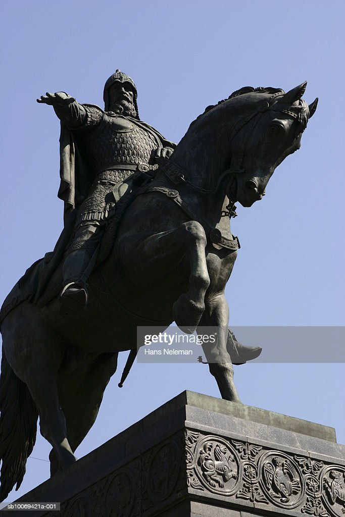 Russia, Moscow, Monument to Jury Dolgorukiy, low angle view : Stock Photo