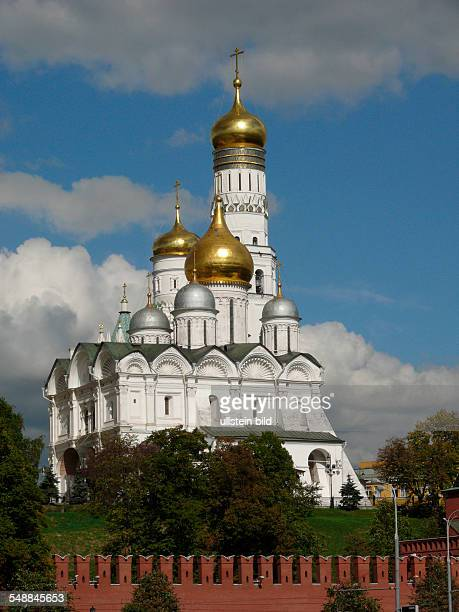 Russia Moscow Moscow Kremlin wall and bell tower Ivan the Great