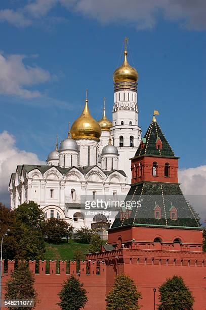 Russia Moscow Moscow View at the Kremlin and the tower bell 'Ivan the Great'