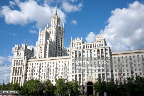 Russia, Moscow, Seven Sisters building