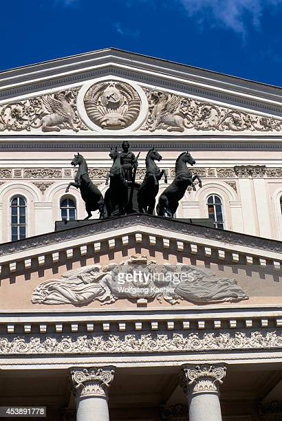 Russia Moscow Teatralnaya Square Bolshoi Theatre Detail