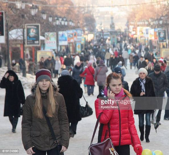 CHELYABINSK Russia Photo shows downtown Chelyabinsk on Feb 17 two days after fragments of a meteor struck the Ural region of Russia