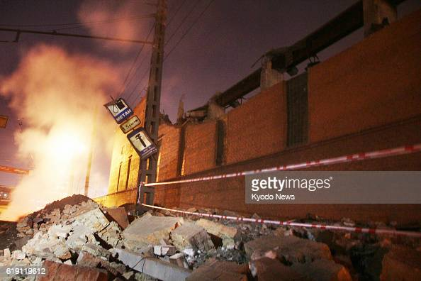 CHELYABINSK Russia Photo taken Feb 16 in Chelyabinsk Russia shows a destroyed wall of a factory due to the impact of a meteor fragments of which...