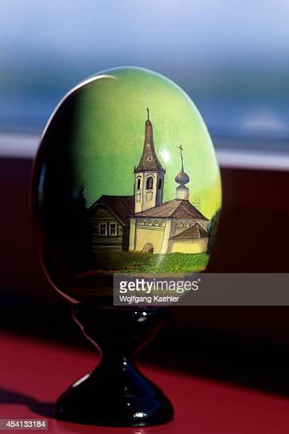 Russia Russian Souvenirs Faberge Egg
