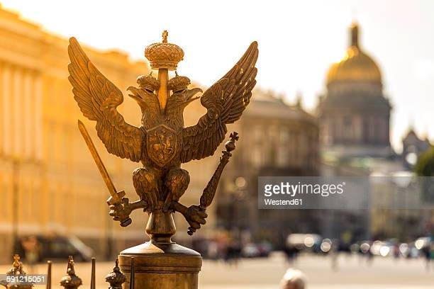 Russia, Saint Petersburg, Double eagle of the Summer Garden with St. Isaacs Church in background
