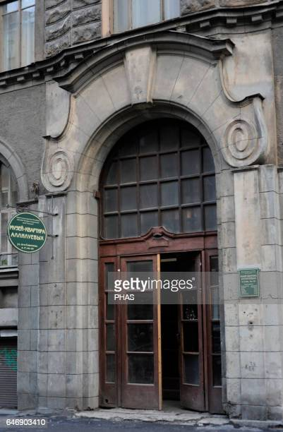 Russia Saint Petersburg Sovetskaya Building where lived Nadezhda Krupskaya wife of Vladimir Lenin Entrance